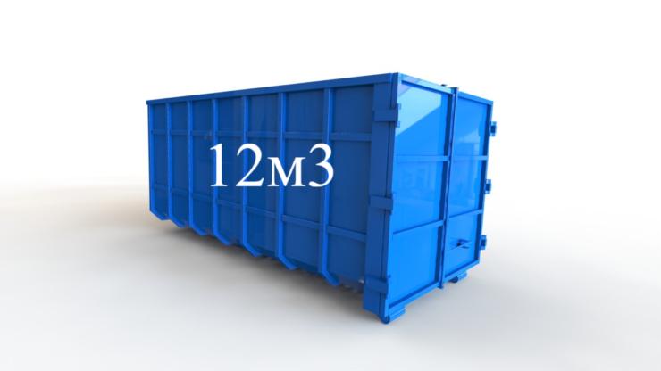 вывоз мусора контейнером пухто 12м3