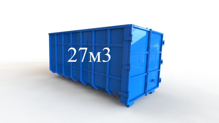 вывоз мусора контейнером пухто 27м3