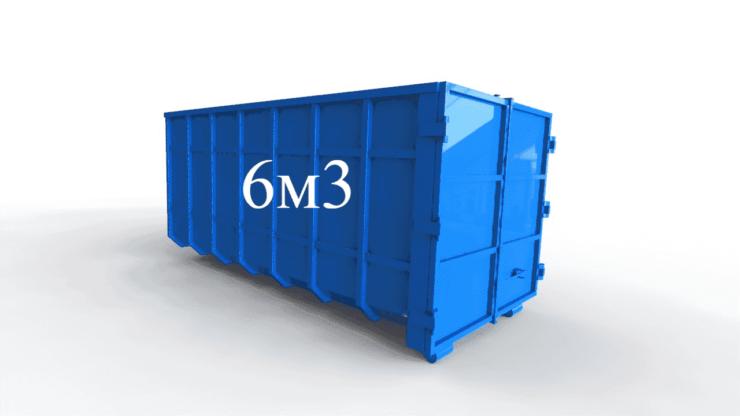 вывоз мусора контейнером пухто 6м3